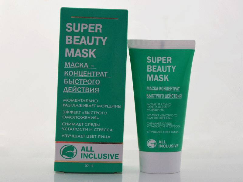 beauty maskers