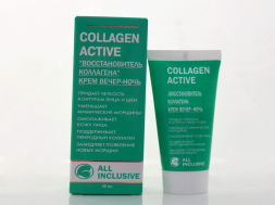 Collagen-Active