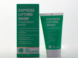 Express-lifting-mask