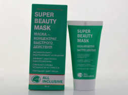 Super-Beauty-Mask